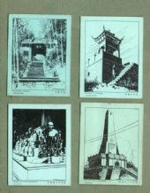Selection Chinese tobacco cigarette cards CHINA large size RARE  #284